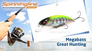 Воблер MEGABASS Great Hunting WORLDSPES 52S (Gold Yamame)