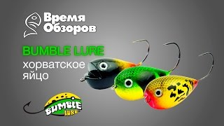 Воблер bumble lure monster p-9b black 9гр