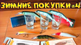 Воблер imakatsu buzz bill minnow отзывы