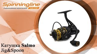 Катушка salmo elite feeder 7 4000 9440fd отзывы