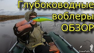 Rapala tail dancer deep tdd13 отзывы