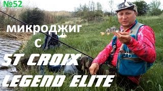 St. croix new legend elite les76mlxf2