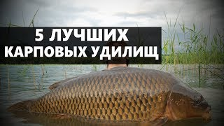 Удилище карп daiwa regal carp rgc2300-3-ad