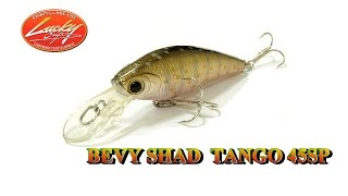 Воблер lucky craft bevy shad 60 dds