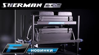 Платформа Flagman Sherman Small Seatbox O36мм