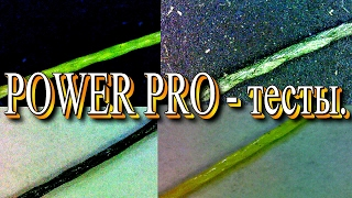 Леска плетеный шнур power pro moss green