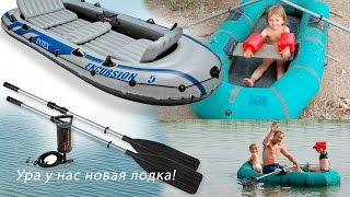 Отзывы Intex Excursion-3 Set (68319)