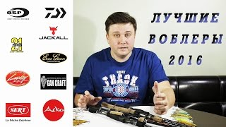 Воблер shimano cardiff monster limited 86d-s architect