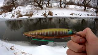 Воблер Deps Balisong Minnow 130SP 16 Real Blue Gill