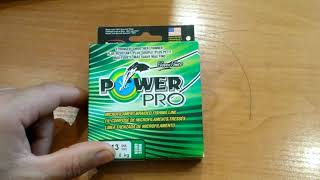 Power Pro Super 8 Slick Aqua Green 135m