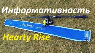 Спиннинг hearty rise jig force ll jf 842mh