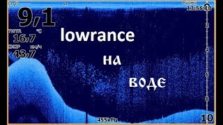 Струбцина для эхолота lowrance hook-4x mid high