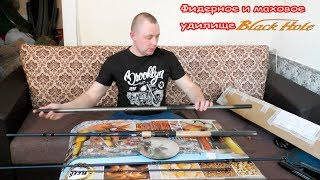 Удилище black hole tele match ii 500 отзывы
