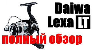 Удилище daiwa battle game aori one 510