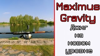 Удилище спин maximus legend-x 23ml 2. 28m 4-15g