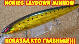 Воблер nories laydown minnow mid 110 sp отзывы