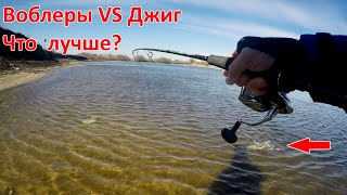 Shimano Воблер Cardiff Monster Limited 86D-S AR-C